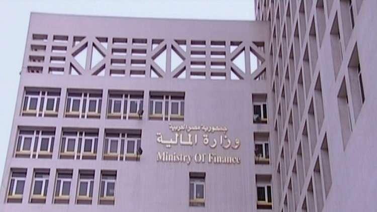 ارتفاع دين مصر المحلي لـ200 مليار دولار