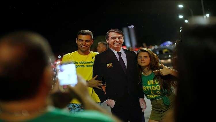فوز جايير بولسونارو في انتخابات الرئاسة البرازيلية