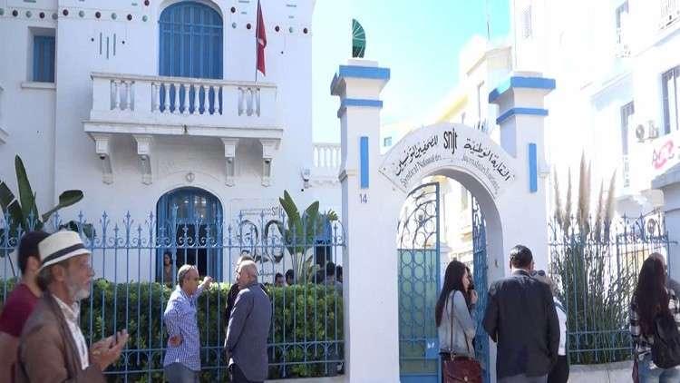 تونس تنفي وجود اعتقالات بعد التفجير