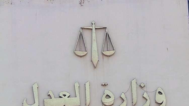 مصر.. إحالة 43 متهما إلى القضاء العسكري