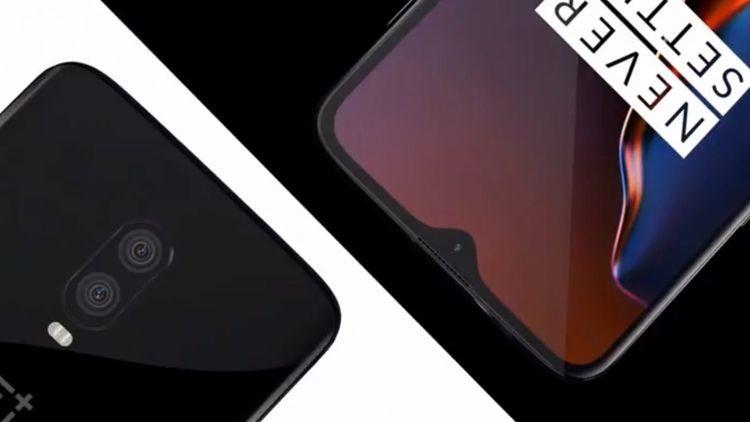الإعلان عن هاتف OnePlus 6T