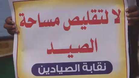 إطلاق المسير البحري العاشر ببحر غزة
