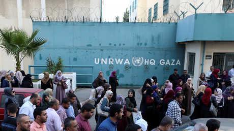 مقر الأونروا في غزة