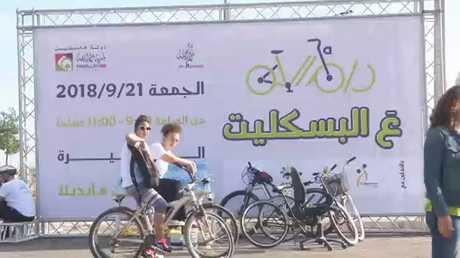 اليوم العالمي من دون سيارات في رام الله