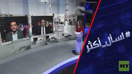 أزمة بكردستان بعد اختيار الرئيس العراقي؟