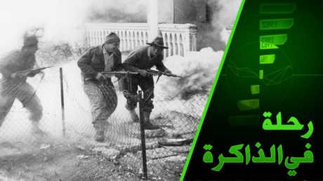استخباريو الأممية الشيوعية اليهود في فلسطين وعلاقتهم بأولى التنظيمات اليهودية المسلحة