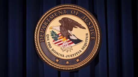 راية وزارة العدل الأمريكية