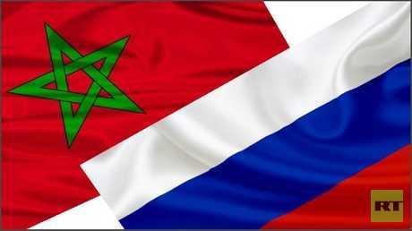 المغرب وروسيا