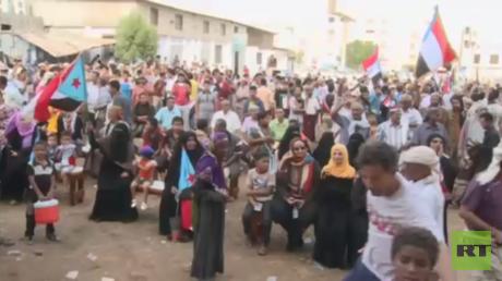 مظاهرات احتجاجية في عدة مدن يمنية
