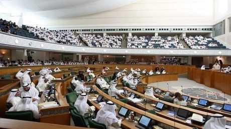 مجلس الأمة الكويتي - أرشيف -