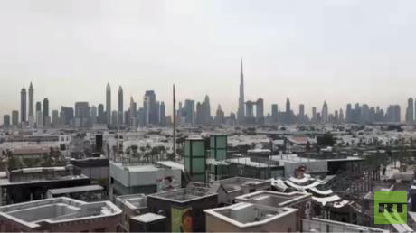 ردود الفعل الخليجية على تصريحات ترامب