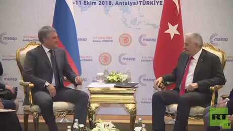 لقاء رئيس مجلس النواب الروسي، فياتشيسلاف فولودين، مع رئيس البرلمان التركي، بن علي يلديريم