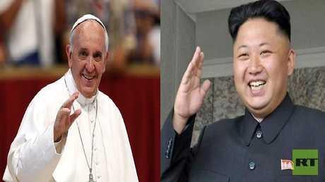 زعيم كوريا الشمالية وبابا الفاتيكان