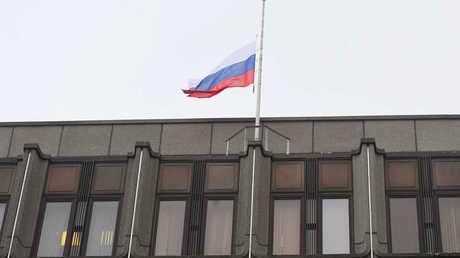 مجلس الاتحاد التابع للبرلمان الروسي