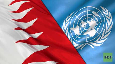 البحرين من بين 18 دولة تنضم لعضوية مجلس حقوق الإنسان