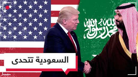 قضية خاشقجي.. السعودية تتحدى وأوروبا تصعد وترامب في حيرة!