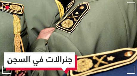 الجزائر.. 5 جنرالات في السجن المؤقت؟ من هم؟ ولماذا؟