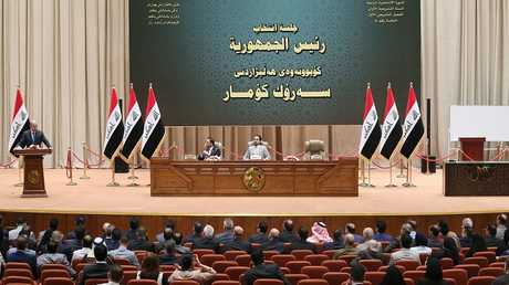 البرلمان العراقي الجديد في بغداد