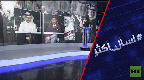 تحقيق سعودي فكيف تتطور قضية خاشقجي؟