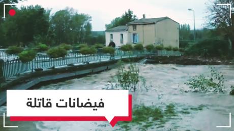 فرنسا.. فيضانات قاتلة