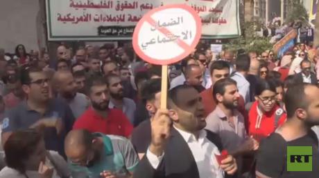 الضفة الغربية..احتجاجات على قانون الضمان