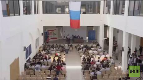 معرض الجامعات الروسية يجول في لبنان