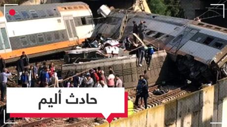 قتلى وجرحى في حادث انقلاب قطار بالمغرب