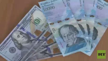 كاراكاس تتخلى عن الدولار في تعاملاتها