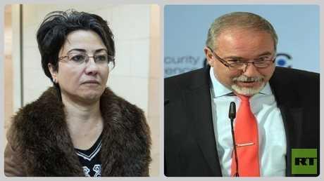 وزير الدفاع الإسرائيلي ليبرمان والنائب في الكنيست حنين زعبي