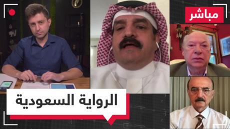 الرواية السعودية حول مقتل خاشقجي.. هل تنهي الأزمة أم تؤججها؟