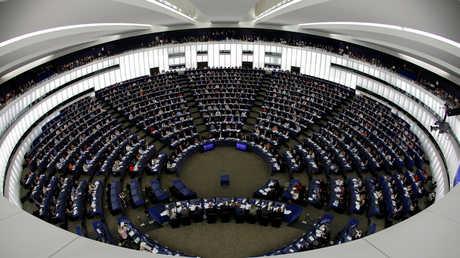 البرلمان الأوروبي (ستراسبورغ)