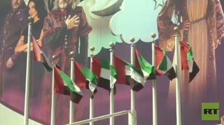 دول عربية تعلن دعمها الكامل للسعودية