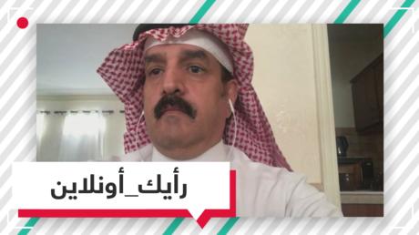 محلل سياسي سعودي: أشخاص من المخابرات ضللوا الملك وولي العهد في قضية خاشقجي