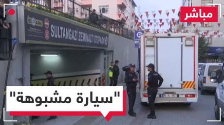 مباشر.. الشرطة التركية تبحث عن