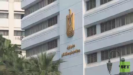مجلس النواب بمصر يقر تمديد حالة الطوارئ
