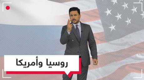 تنسيق روسي أمريكي في سوريا