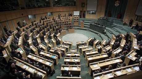 مجلس النواب الأردني (صورة أرشيفية)