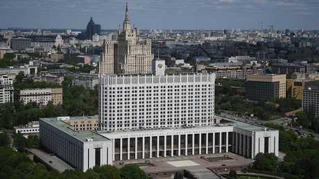 دار الحكومة الروسية بموسكو