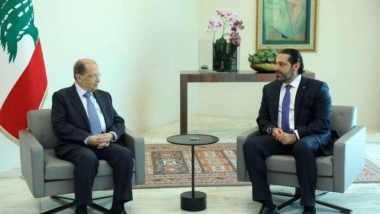 عون والحريري في القصر الرئاسي في بعبدا، لبنان، 25 يوليو 2018