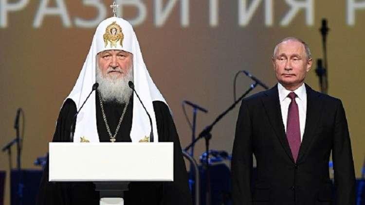 بوتين يكشف أهداف إشاعة الرهاب من روسيا والتدخل في شؤون كنيستها