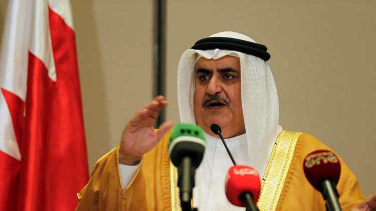 وزير خارجية البحرين يثني على مواقف