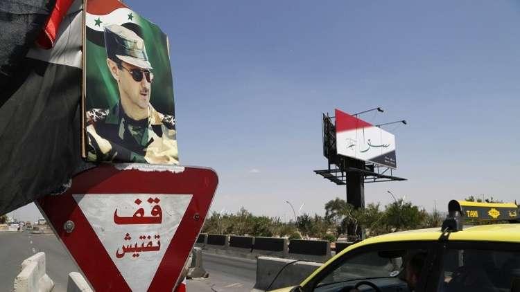 فرنسا تصدر مذكرات توقيف بحق أكبر 3 مسؤولين في الاستخبارات السورية
