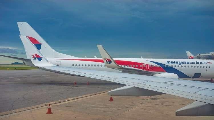 خبير يدعي اكتشاف مكان اختفاء الطائرة الماليزية المنكوبة!
