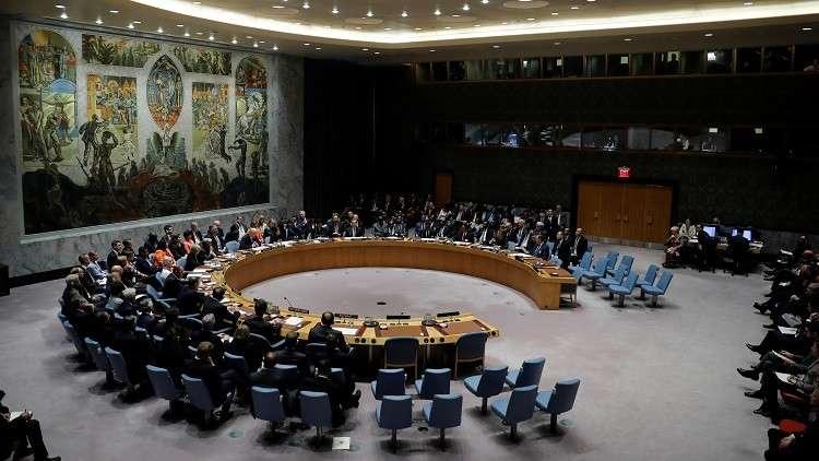 مجلس الأمن الدولي يعقد جلسة حول كوريا الشمالية بطلب من روسيا