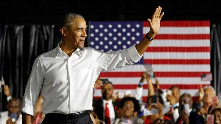 أوباما تعليقا على نتائج الانتخابات النصفية للكونغرس الأمريكي:
