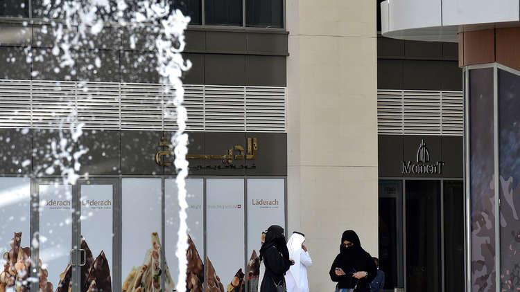 ارتفاع أعداد المشتغلين السعوديين في القطاع الخاص