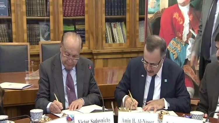 مذكرة تفاهم بين أرامكو وجامعة موسكو