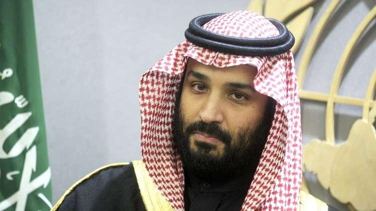 هل يتسبب محمد بن سلمان في حلّ منظمة