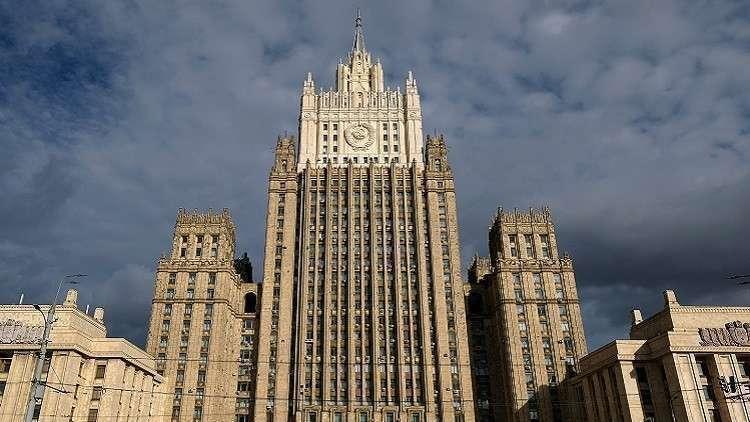 الخارجية الروسية تقدم مذكرة احتجاج للسفير النمساوي