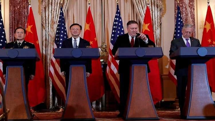 النشاط العسكري والتجارة وإيران تتصدر مباحثات واشنطن وبكين
